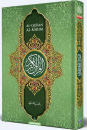 Al-Quran Al-Karim B5 Simili (Tanpa terjemahan) (BULK) (NEW COVER)