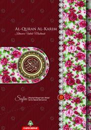 Al-Quran Al-Karim Muslimah Sofia A5