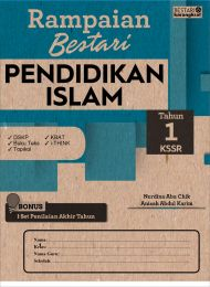 Rampaian Bestari Tahun 1 KSSR Pendidikan Islam