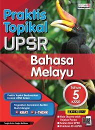 Praktis Topikal UPSR Bahasa Melayu Tahun 5 (2020)