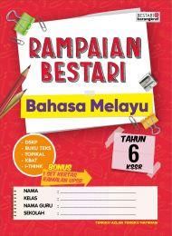 Rampaian Bestari Bahasa Melayu Tahun 6 (2020)