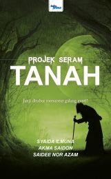 Projek Seram : Tanah