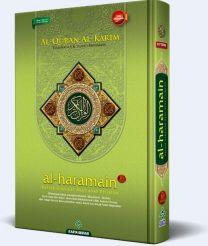Al-Quran Al-Karim Al-Haramain B5