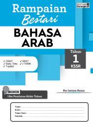 Rampaian Bestari Tahun 1 KSSR Bahasa Arab