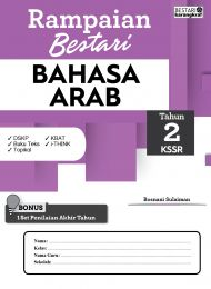 Rampaian Bestari Tahun 2 KSSR Bahasa Arab
