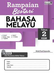 Rampaian Bestari Tahun 2 KSSR Bahasa Melayu