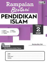 Rampaian Bestari Tahun 2 KSSR Pendidikan Islam