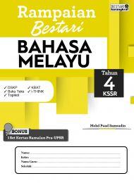 Rampaian Bestari Tahun 4 KSSR Bahasa Melayu