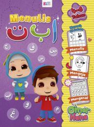 Menulis ا ب ت bersama Omar & Hana
