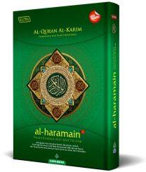 Al-Quran Al-Karim Al-Haramain A4 (Al-Hambra) (BULK)