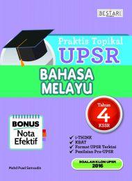 Praktis Topikal UPSR Bahasa Melayu Tahun 4