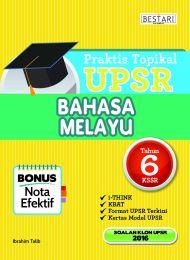 Praktis Topikal UPSR Bahasa Melayu Tahun 6
