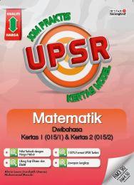 Buku Latihan Jom Praktis Kertas Model UPSR Matematik