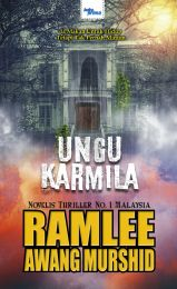 Ungu Karmila (New Cover)