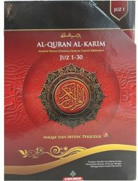 Al-Quran Al-Karim Mushaf Waqaf & Ibtida Perjuzuk B5