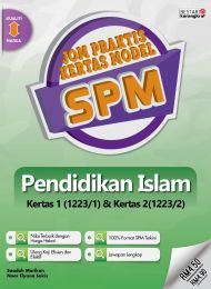 Jom Praktis Kertas Model SPM Pendidikan Islam