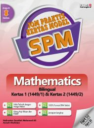 Jom Praktis Kertas Model SPM Mathematics (Bilingual)