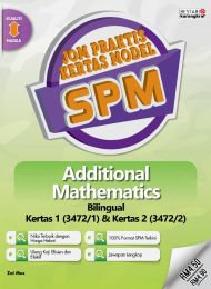 Jom Praktis Kertas Model SPM Additional Mathematics (Bilingual)