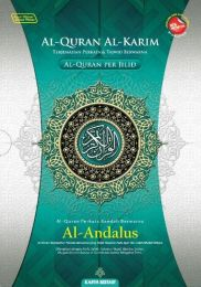 Al-Quran Perjilid Andalus (Terjemahan Perkata + Waqaf Ibtida') - A4 [NEW]