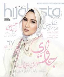 Hijabista Julai - September 2019