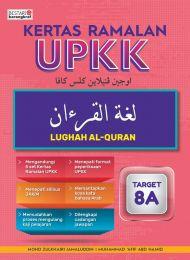 Kertas Ramalan UPKK - (Lughah Al-Quran) Terbitan tahun 2020