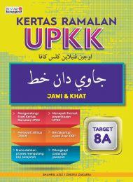 Kertas Ramalan UPKK - (Jawi & Khat) Terbitan tahun 2020
