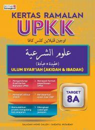 Kertas Ramalan UPKK - Ulum Syariah (Akidah & Ibadah) Terbitan tahun 2020