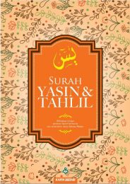 Yasin & Tahlil [NEW] (Bulk)