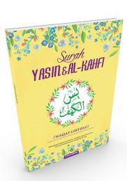 Yasin & Al-Kahfi (Waqaf & Ibtida') [NEW]