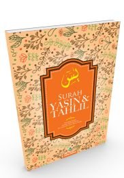 Yasin & Tahlil [NEW]