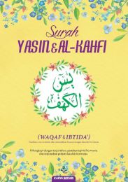 Yasin & Al-Kahfi (Waqaf & Ibtida') [NEW] (Bulk)