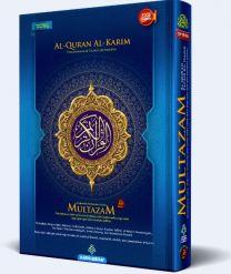 Al-Quran Al-Karim Multazam (Waqaf Ibtida') A5