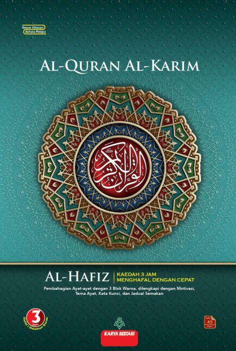 Al Quran Al Hafiz