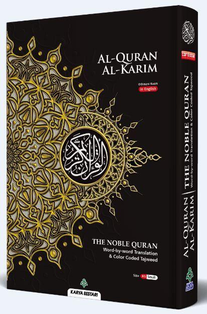 Al-Quran Al-Karim The Noble Quran A5 (New Cover)