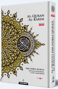 Al-Quran Al-Karim The Noble Quran A5 (BULK) (NEW COVER)