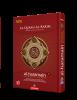 Al-Quran Al-Karim Al-Haramain A4  (BULK)