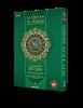 Al-Quran Al-Karim Mujam A5 (BULK)