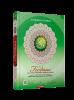 Al-Quran Al-Karim Firdaus B5